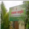 Dattachaya Multispeciality Ayurved Clinic Image 3