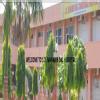 S D MAHABIR DAL HOSPITAL Image 1