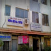 Veena Medical Centre ( Veena Maternity and Nursing Home) Image 1