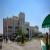 CKS Hospitals,  | Lybrate.com