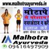 Malhotra Ayurveda ( AN ISO CERTIFIED 9001:2015 ) Image 9