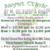Aayat Clinic Image 1