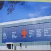 Gorabazar Specialised Municipality Hospital Image 1
