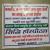 Siddhi hospital   Image 1