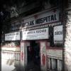 Suchak Hospital Image 4