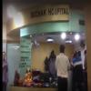Suchak Hospital Image 1