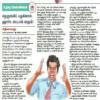 Kavithalayaa Counselling Centre  Image 9