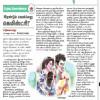 Kavithalayaa Counselling Centre  Image 3