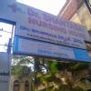 Shanta Bai Nursing Home Image 2