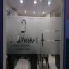 Dr. Baviskar Pathology Diagnostic Center Image 1