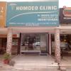 Homoeo Clinic Image 4
