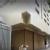 Raj Hospital Image 1