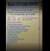 Bajaj Eye Care Centre Image 1