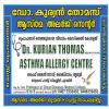 Asthma Allergy Pulmonology Centre Thrissur Kerala Image 1