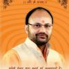 Dr. L.K. Tripathi Ayurveda Research Centre Image 1