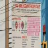 Sai Sanjeevini Hospital Image 2