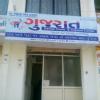 Dr Hiren Prajapati - Gujarat Dental Clinic &  Implant Center  Image 8