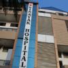 Vinayak Hospital Image 1