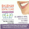Shubham Dental Clinic Image 4