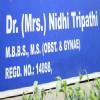 Tripathi Clinic Image 2