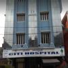 Kaade Hospital Image 1