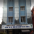 City Hospital Image 1