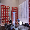 Sharp Sight Centre - Swasthya Vihar Image 3