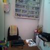 Dr Anushri Banik clinic Image 2