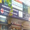Bangalore Child Neurology and Rehabilition Centre Image 1