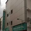 Noble Hospitals Image 1