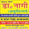Dr.Nagi  Image 4