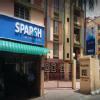 Sparsha Center Image 4