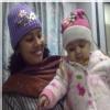 Dr ILA Gupta Clinic  Image 3