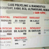 Care Poly Clinic Image 2