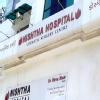 Nishtha Hospital Image 1
