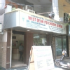 West Delhi Psychiatry Centre Image 3