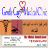 Gentle Care Medical Clinic Image 1