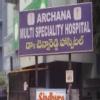 Archana Multispeciality Hospital-Chanda Nagar Image 2
