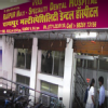 dr vyas' raipur multispeciality dental hospital Image 2