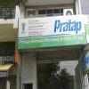 Pratap Homoeo Pharmacy & Clinic Pvt Ltd Image 1