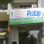 Pratap Homoeo Pharmacy & Clinic Pvt Ltd Image 1
