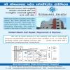 Naisarg Knee & Hip Clinic Image 1