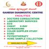 Ganesh diagnostic centre Image 1