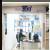 Bharti Eye  Hospitals Image 4