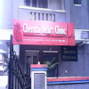 Chennai Heart Clinic Image 2