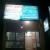 Lava's Clinic,  | Lybrate.com