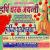 DR.MOTI LAL SHARMA Image 11