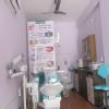 Shree Ganesh Dental Clinic Image 1