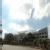 Govt Cancer Hospital Aurangabad,  | Lybrate.com