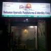Vedsuman Ayurvedic Panchakarma & Infertility Sexology Clinic Image 2